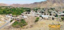 طبشن - روستای طبس سبزوار
