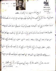 حکم کدخدایی مرحوم حاج ملاحسن مرگانی در روستای طبس در سال ۱۳۱۵