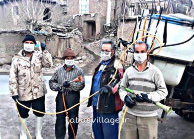 طرح گندزدایی در روستای طبس